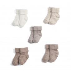 Чорапи 5 чифта в кутия SAND